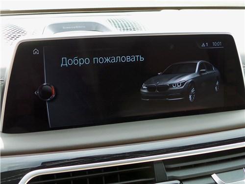 ТОП-5 АВТО 2016 BMW 7