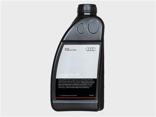 Audi LongLife III