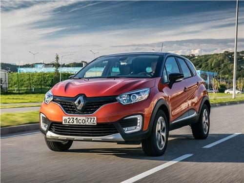 У российских Renault Kaptur обнаружен дефект