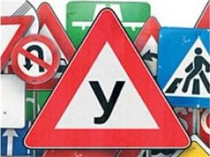 Дорожные знаки: обучение вождению