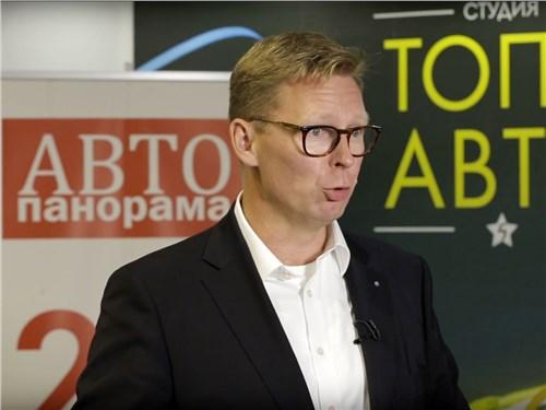 Интервью с Ларсом Химмером, руководителем марки Volkswagen в России на ММАС-2018