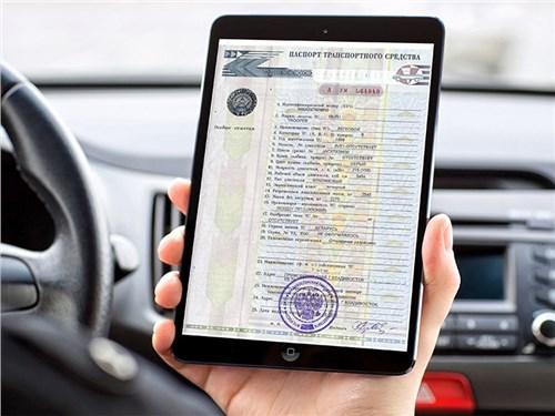 Новость про Mazda - Электронные ПТС оформляют уже с завода