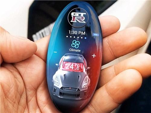 В Nissan разработали уникальный ключ