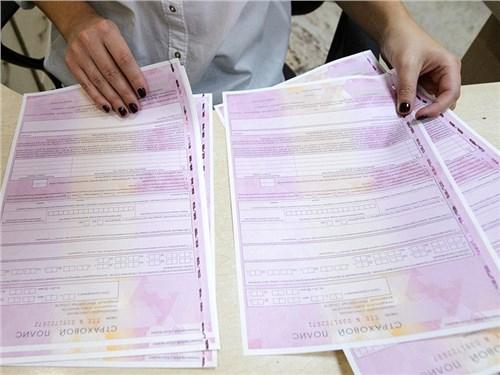 Депутаты предлагают ввести новые скидки на ОСАГО