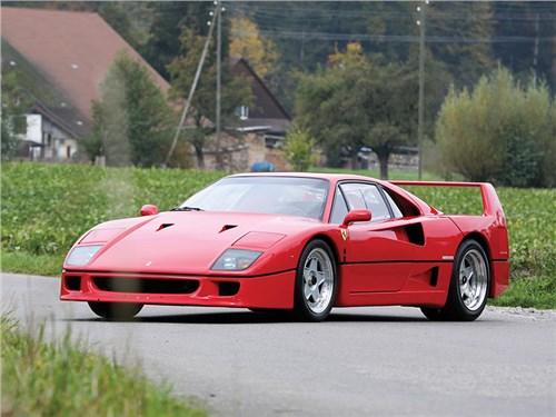 Икона Ferrari