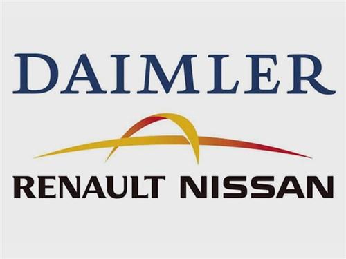 Daimler хочет положить конец партнерству с Renault-Nissan