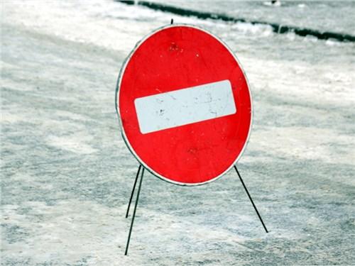 Водителей просят не ездить в центр города