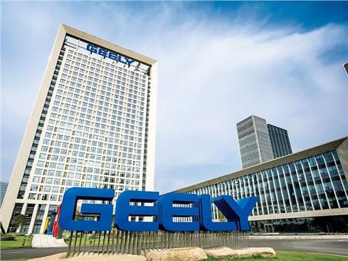 В Geely работают над созданием противовирусного автомобиля