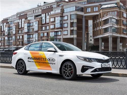 В Москве состоялась церемония передачи автомобилей KIA волонтерам Акции #МыВместе