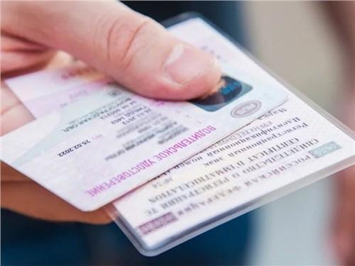 В ГИБДД рассказали об упрощенной процедуре замены просроченных прав