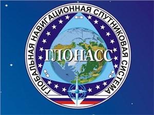 Система ГЛОНАСС проходит испытания в 20 регионах РФ