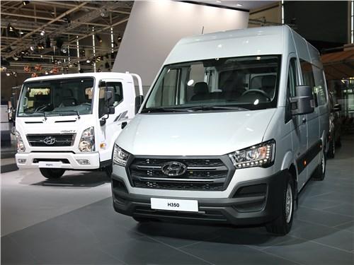 Сборку LCV Hyundai H350 наладят в 2017 году на «Автоторе»