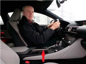 Lexus RC F Sport 2014 «тачпад»