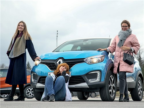 Василиса Зотова (Renault), Мария Мельникова (Discovery) и Дарья Головина (Renault)