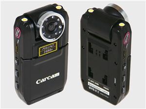 Carcam H800