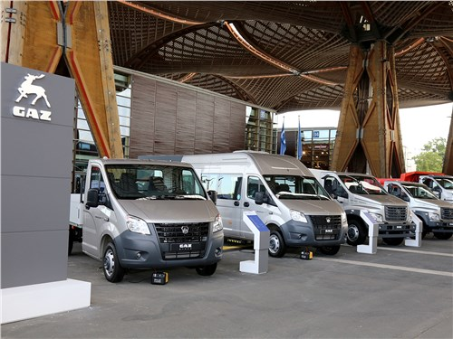 «Группа ГАЗ» показала новое поколение LCV, среднетоннажников, автобусов и большегрузных автомобилей