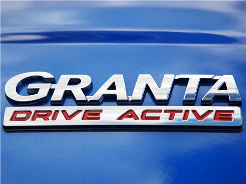 Lada Granta Drive Active 2019 штльдик