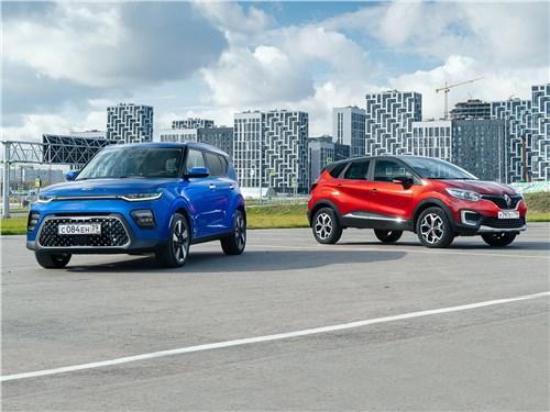 Renault Kaptur, KIA Soul - сравнительный тест kia soul 2020 и renault kaptur 2016 заглянем под костюмчик: чем сильны renault kaptur и kia soul кроме внешности