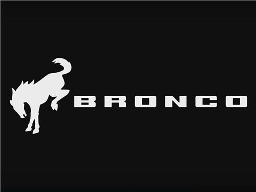Известна дата дебюта возрождённого Ford Bronco
