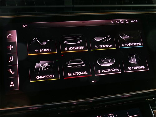 В Audi Q8 два центральных сенсорных экрана, на верхний выводим главное меню,…