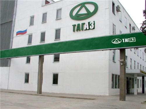 Никто не хочет покупать ТагАЗ