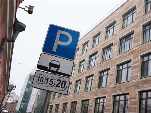 День защитника Отечества - парковка бесплатна