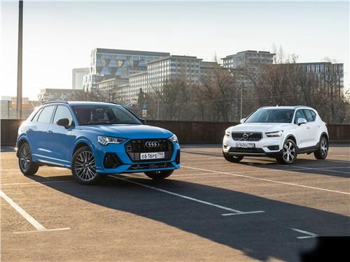 Volvo XC40, Audi Q3 - сравнительный тест audi q3 2019 и volvo xc40 2018 : два бриллианта в три карата