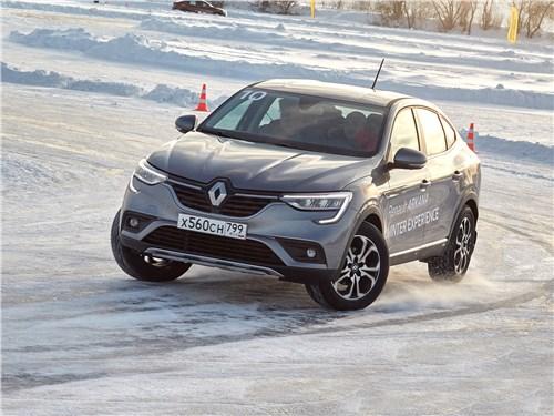 Renault Arkana - renault arkana 2020 кубинские виражи