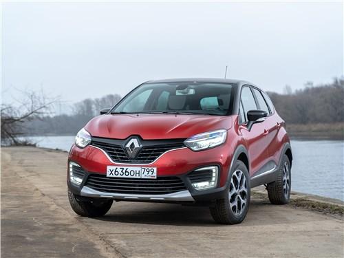 Renault Kaptur 2016 прикидывается душкой и покоряет брутальностью