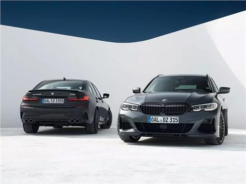 Alpina подарила BMW 3-Series мощность