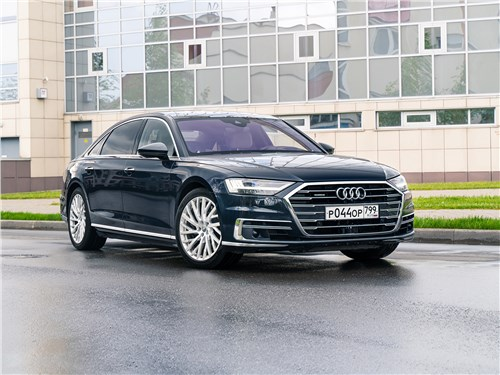 Audi A8 - audi a8 2018 и раздвоение личности