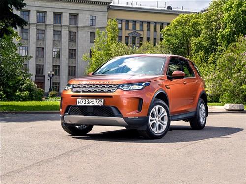 Land Rover Discovery Sport - land rover discovery sport 2020 как вместе с платформой изменился характер