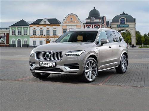 Volvo XC90 - volvo xc90 2020 на сколько хватит батарейки?