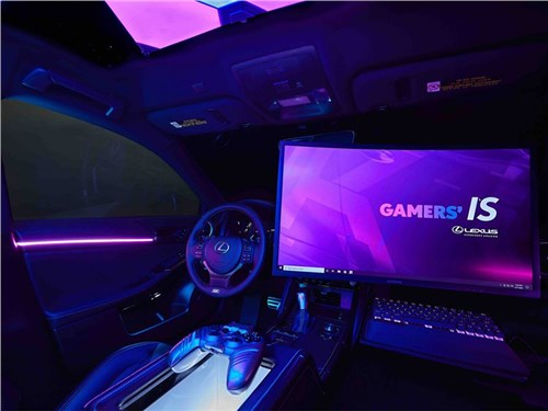 В Lexus построили машину для геймеров