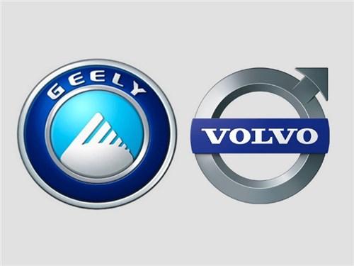 Geely и Volvo не сольются воедино