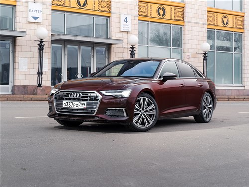 Audi A6 - audi a6 45 tdi (2020) ищет продвинутого сисадмина