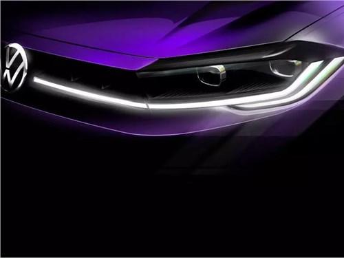 Volkswagen анонсировал новый Polo