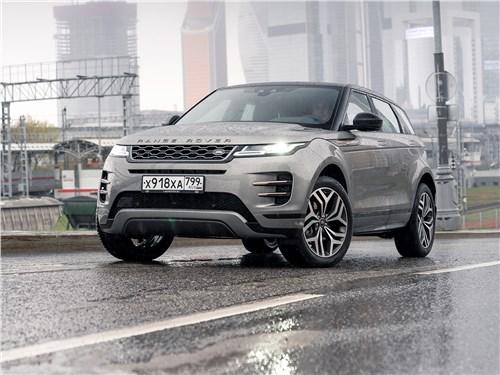 Land Rover Range Rover Evoque - land rover range rover evoque (2020) и переходы с аллюра на аллюр