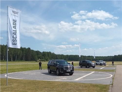 Cadillac Escalade (2021) на площадке
