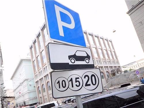 Кто имеет право на бесплатную парковку в столице
