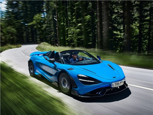 McLaren представил новый спорткар