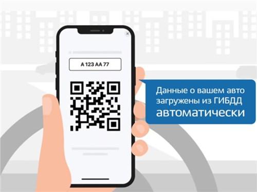 В России стали внедрять электронные СТС