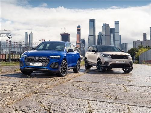 Audi Q5 - сравнительный тест. audi q5 и range rover velar – что в них общего кроме высокой цены?