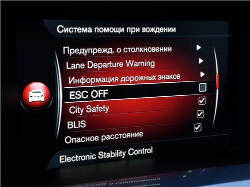 Предпросмотр volvo v60 cross country 2015 экран мультимедиасистемы