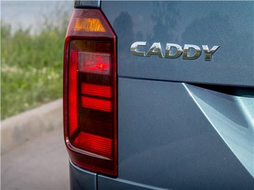 Volkswagen Caddy Maxi 2016 задний фонарь
