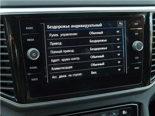 Предпросмотр volkswagen teramont 2018 центральная консоль