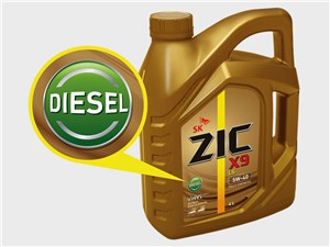 ZIC X9 LS 5W-40 Diesel, X7 5W-30 Diesel и X5 10W-40 Diesel