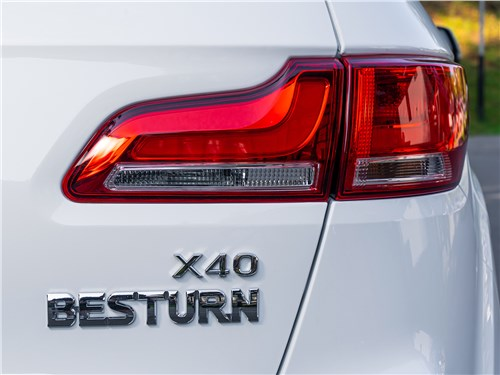 FAW Besturn X40 2017 задний фонарь