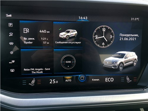Предпросмотр volkswagen touareg r-line (2021) центральный экран