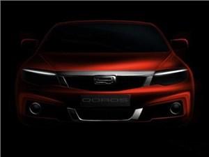 Вторая по счету модель компании Qoros дебютирует в Женеве в марте следующего года